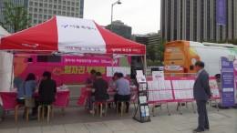 서울우먼업 찾아가는 여성 취업지원 서비스 '일자리부르릉' (출처 : 일자리부르릉 다음카페)