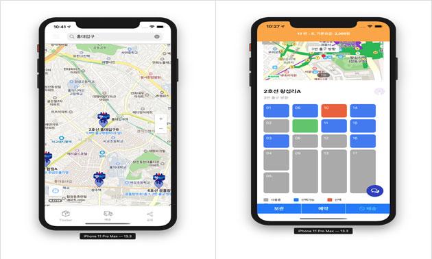 '또타라커'의 이용 화면 예시, 지도 상에서 자신의 위치와 가까운 곳에 있는 사물함을 고르면, 선택 가능한 사물함이 표시된다.