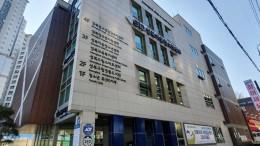 서울시 각 자치구별로 청소년상담복지센터와 청소년지원센터에서 청소년들을 기다린다.