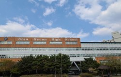 온라인 개학을 준비하고 있는 신현고등학교의 모습