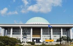 제21대 국회의원들이 국민들의 신뢰를 받을 수 있는 국회가 되기를 바란다. ⓒ제21대 국회의원