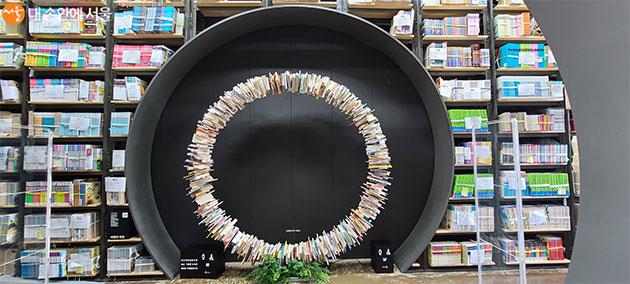 서울 책보고를 랜선으로 즐기는 방법도 있다.