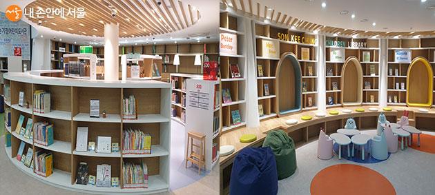 신설된 어린이도서관 내부 사진 (지상1층~지하1층)