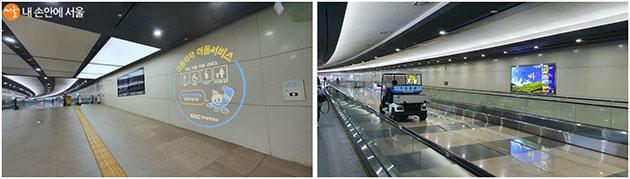 지하철에 내려서 국내선 진입구간까지 교통약자 이동서비스를 이용할 수 있다.