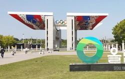 올림픽공원을 상징하는 평화의 문