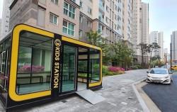 운전자들이 어린이 버스승하차장에 주정차를 하지 않는 의식전환이 필요하다.