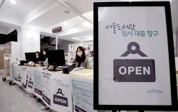 코로나19로 휴관했던 서울도서관 등 서울시 운영 63개 문화시설이 5월 6일부터 단계적으로 개관한다