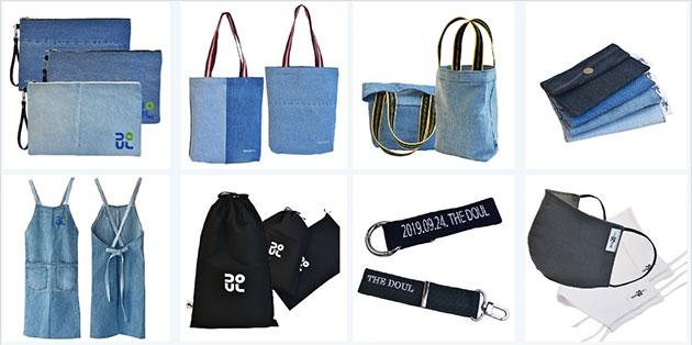 은평시니어클럽 : 재활용&리폼사업단