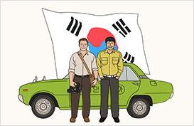 광주 5·18민주화운동을 다룬 작품전