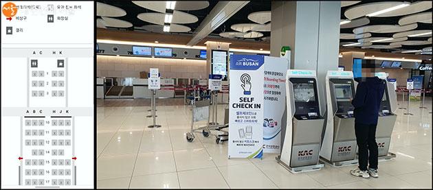 항공사로부터 받은 카카오톡 또는 이메일을 통해 온라인으로 바로 티켓을 발급할 수 있다. 짐이 있을 때는 공항 내 셀프체크인 기기를 이용한다.