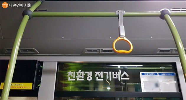 친환경 전기버스 내부에는 시민들의 편리를 위해 고려되었다