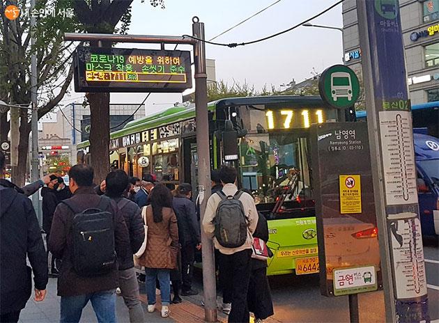 친환경 전기버스를 타는 사람들 모습