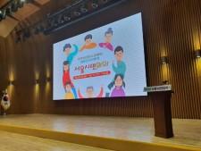 서울시민회의 오리엔테이션이 온/오프라인 참여자들과 함께 이루어졌다