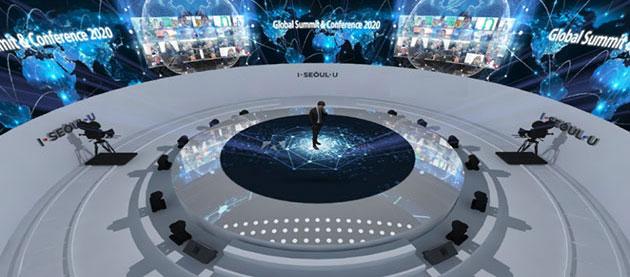 서울시는 시청 다목적홀에 '화상회의 스튜디오'와 대형 LED 화면을 설치한다.