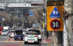 서울시는 스쿨존 주정차 금지구간 지정, 시민신고제 도입을 통해 안전한 통학로를 조성한다.