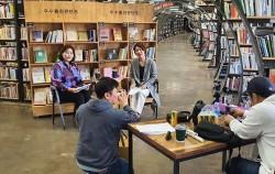 국내 최초의 공공헌책방 서울책보고에서 사회적 거리두기의 일환으로 온라인 프로그램 를 운영한다.