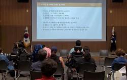 버스정책 시민 모니터단 간담회가 서소문 청사 1동 13층 대회의실에서 열렸다.