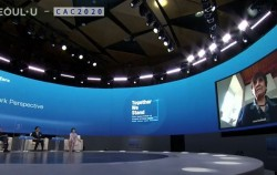 CAC글로벌 서밋 코로나19시대 '복지'세션
