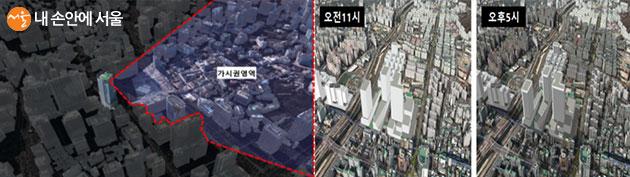 (좌)시민이 직접 확인할 수 있는 가시권과 시간대별 일조권(우)