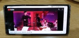 서울시향 고궁음악회 생방송 모습