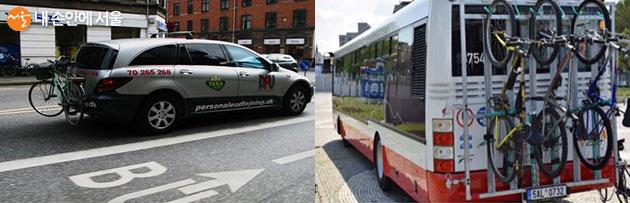 해외 버스 및 택시 자전거 거치대 설치 사진