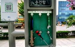 서울시설공단이 지난 2일, 셀프 수리대를 5곳 설치했다.