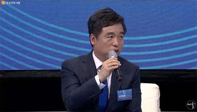 서울행정1부 서정협 부시장이 발표를 하고 있다.
