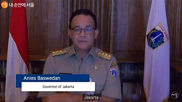 인도네시아 자카르타 아니스 바스웨단(Anies Baswedan) 주지사
