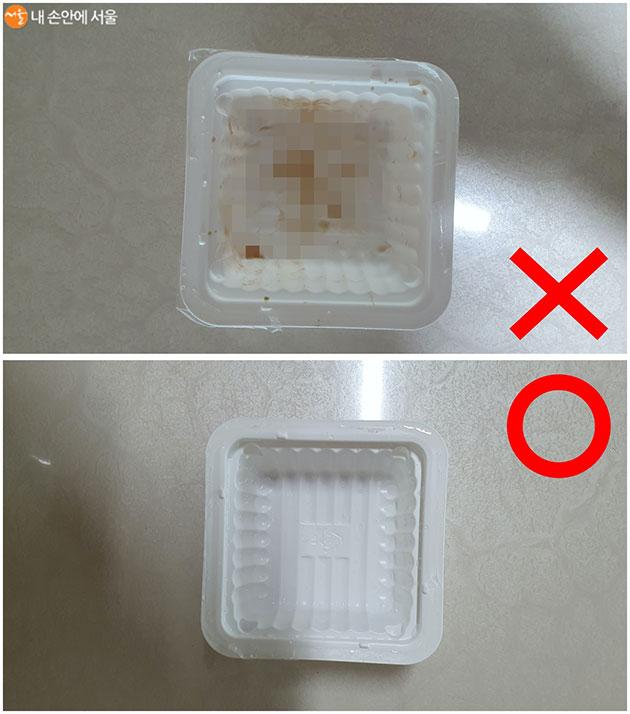 플라스틱 용기에 음식물이 묻어 있어 분리수거를 위해 깨끗하게 씻었다