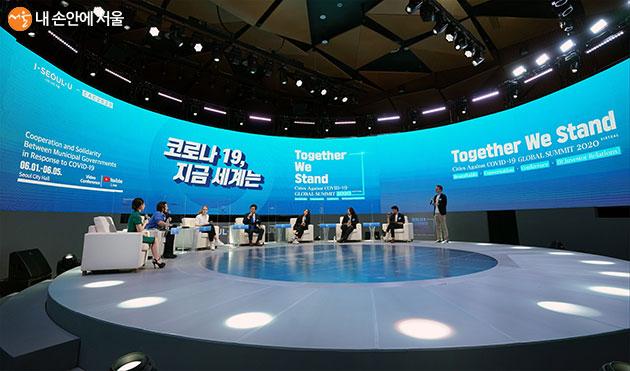 글로벌 서밋 2020(CAC Global Summit 2020) 6월 1일 프리서밋 모습