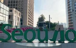서울로 7017의 시작점 간판의 모습