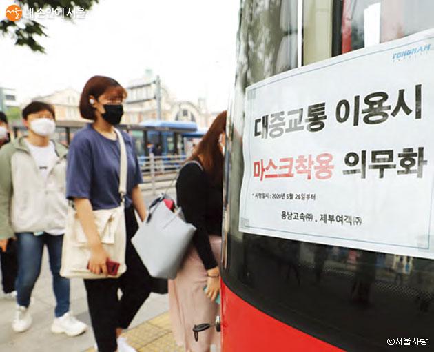 마스크를 쓴 채 대중교통을 이용하는 시민들