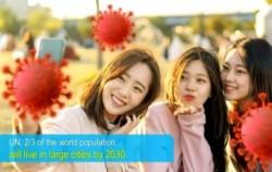 세계 각국 주요 도시들의 시장들이 CAC 글로벌 서밋 2020에 참여 중이다