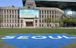 CAC 글로벌 서밋 3일차, 도시공유 분야 글로벌 회의가 진행됐다. 사진은 서울시청 앞 광장