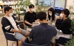 서울시 청년자체 독서 모임 글 그리고 사람들