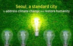 서울시의 그린 뉴딜을 위한 계획