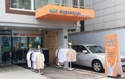 공동 전시 판매장에서는 착한 가격에 패션제품을 만난다. ⓒ김미선