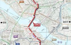 은평~관악 '서부선 경전철' 민자적격성 통과…2028년 개통