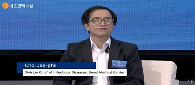 방역 섹션 사회를 맡은 최재필 서울시감염병 관리단장