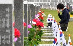 서울시는 7월부터 민주화운동 관련자와 유족에 '생활지원금'을 지급한다