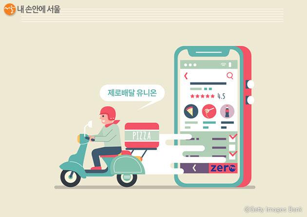 서울시는 10개 배달사와 수수료를 획기적으로 낮춘 '제로배달 유니온'을 출범, 9월부터 서비스한다.
