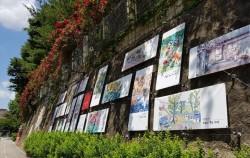 경춘선숲길의 오픈갤러리에 이 열리고 있다.