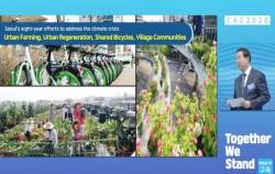 박원순 시장이 글로벌 서밋2020에서 서울시의 에너지 자립마을을 소개하고 있다