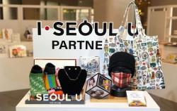 '아이서울유' 서울브랜드 상품 개발할 기업 모집