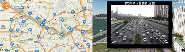 교통 CCTV 현황 제공, (좌) 교통CCTV 위치, 강변북로 교통영상(우)