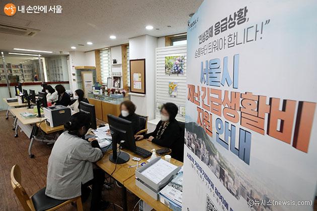 서울시는 총 164만 가구에 '서울시 재난긴급생활비'를 지원했다