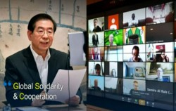 지난 6월 1일부터 서울시가 진행하는 온라인 회의, CAC 글로벌 서밋 2020이 시작되었다.