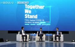 서울시는 'CAC 글로벌 서밋 2020' 마지막 날인 5일 오전 7시45분 '스마트도시 세션'을 열었다.