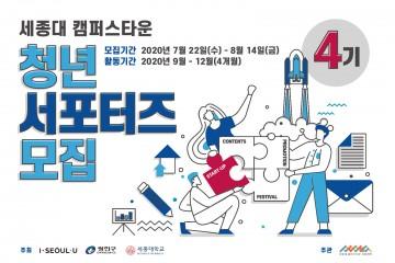 200728_포스터_베리에이션_380x255