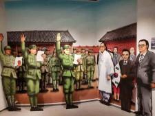 근현대사기념관이 7월 22일부터 재개관하였다